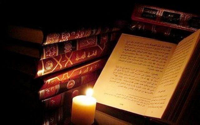 Kajian Kitab Kuning